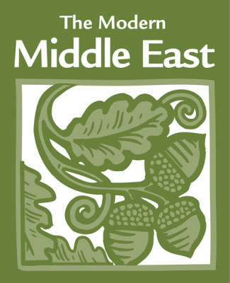 The Modern Middle East Course Package - High School Social Studies | Oak Meadow Bookstore