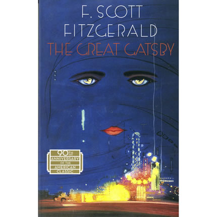 the transformation of jay in the novel the great gatsby by f scott fitzgerald