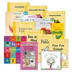 Grade 2 + K-3 Essentials Package | Oak Meadow Bookstore